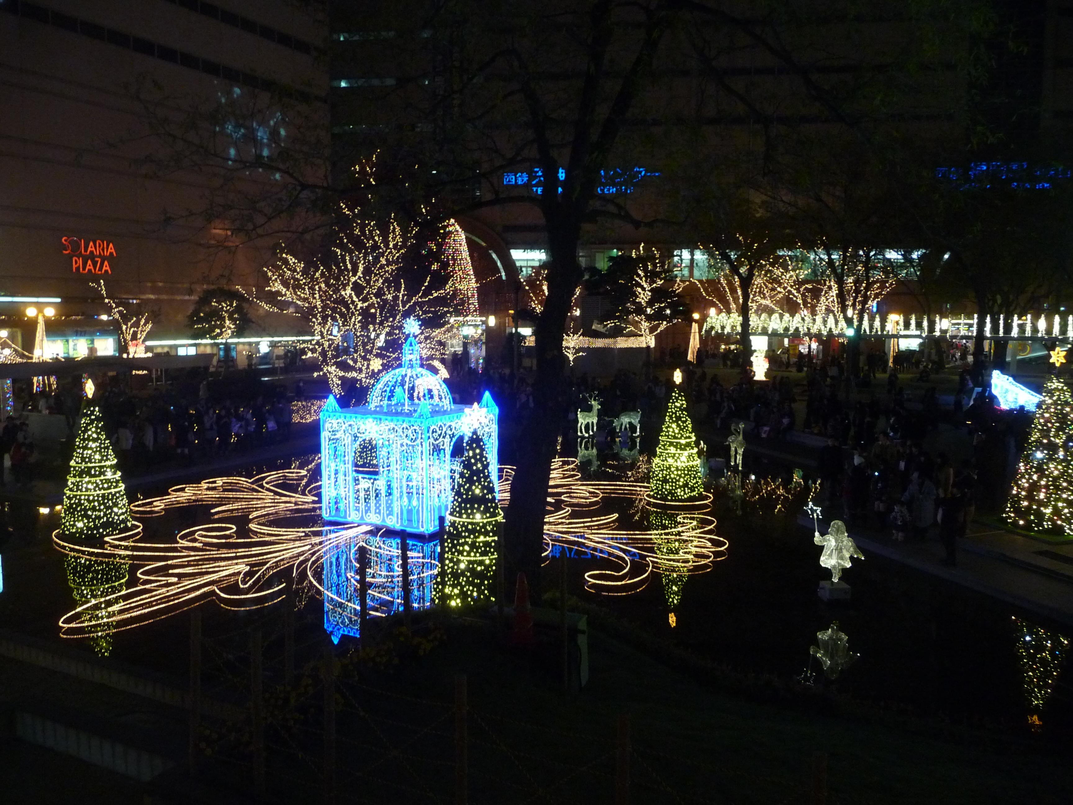 Hakata Fukuoka