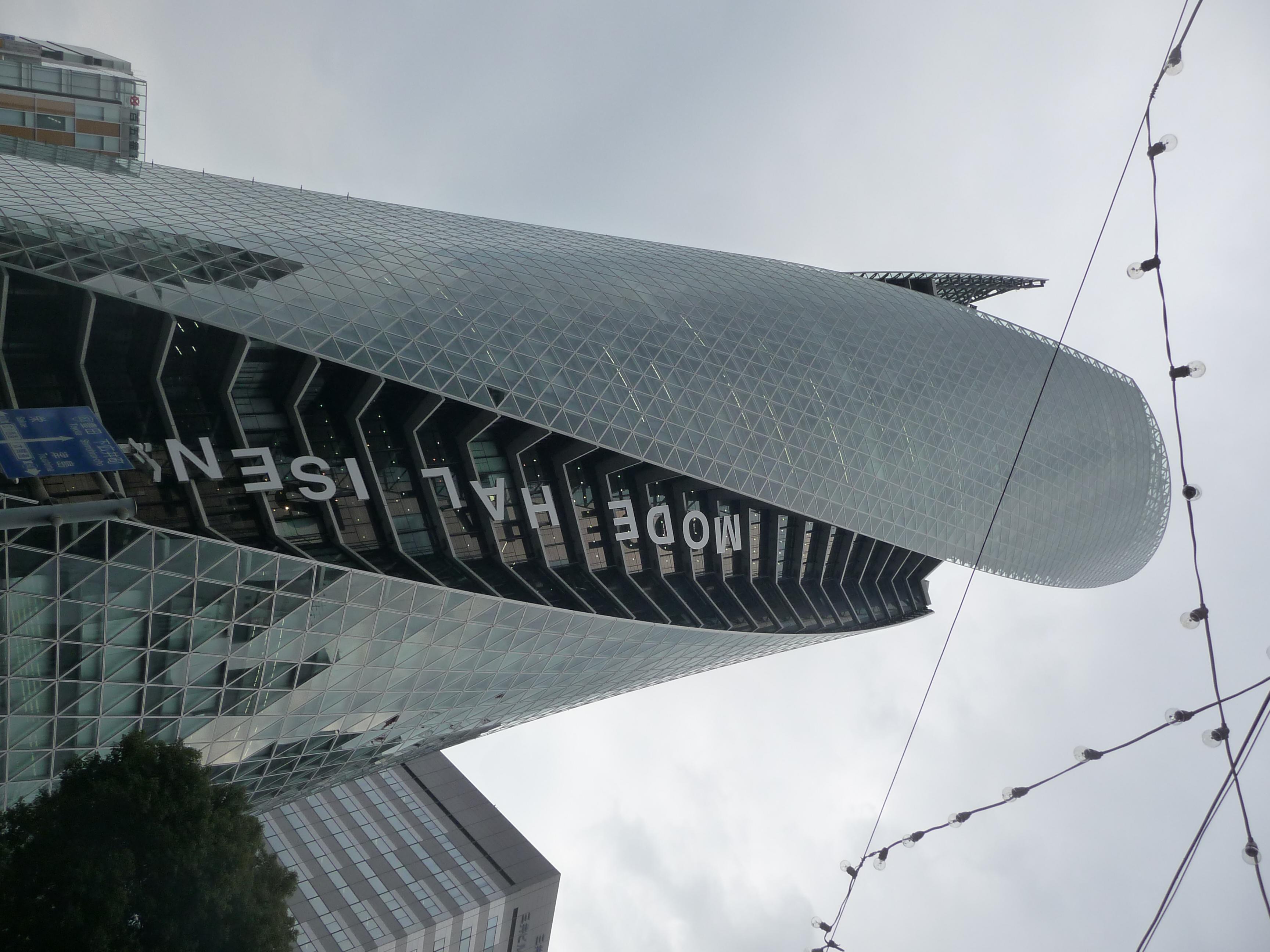 Nagoya, architecture moderne